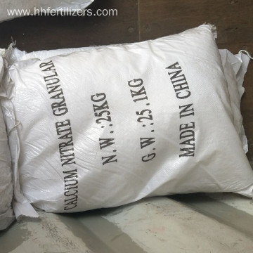 Nitrogen Fertilizer Calcium Nitrate granular N15.5% CAN