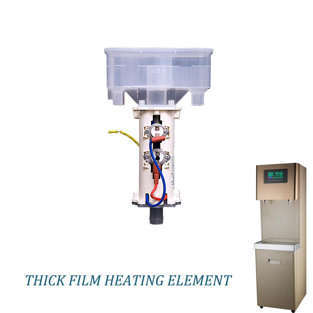 heating element for water dispenser