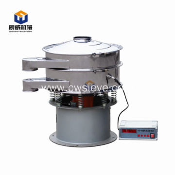 stainless steel ultrasonic vibrating screen for chemical