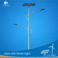 DELIGHT 60W High Power Solar LED Street Light