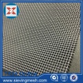 SS 316 Sieve Screen
