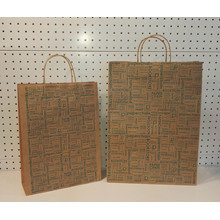 Brown Custom Printed Shopping Bags