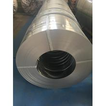 High Quality Industrial Factory for Tinplate Steel Coil slice tinplate coils with width 15-500mm export to Cocos (Keeling) Islands Manufacturer