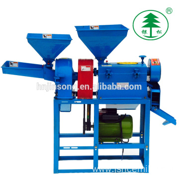 Automatic Combined Price Mini Rice Mill Machine