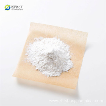 Free sample Barium carbonate cas 513-77-9