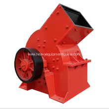 Rock Hammer Mill Diesel Hammer Crusher For Sale