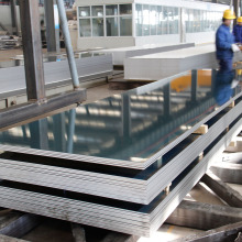 Factory directly sale for 5000 Series Aluminum Sheet,5000 Series Marine Grade Alloy,5000 Series Aluminum Sheets For Marine,Aluminium Sheet 5000 Series Suppliers in China Aluminium Mingtai aluminum 5A05 sheet supply to Iraq Factories