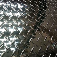 1050 H22 diamond aluminum sheet price in Egypt