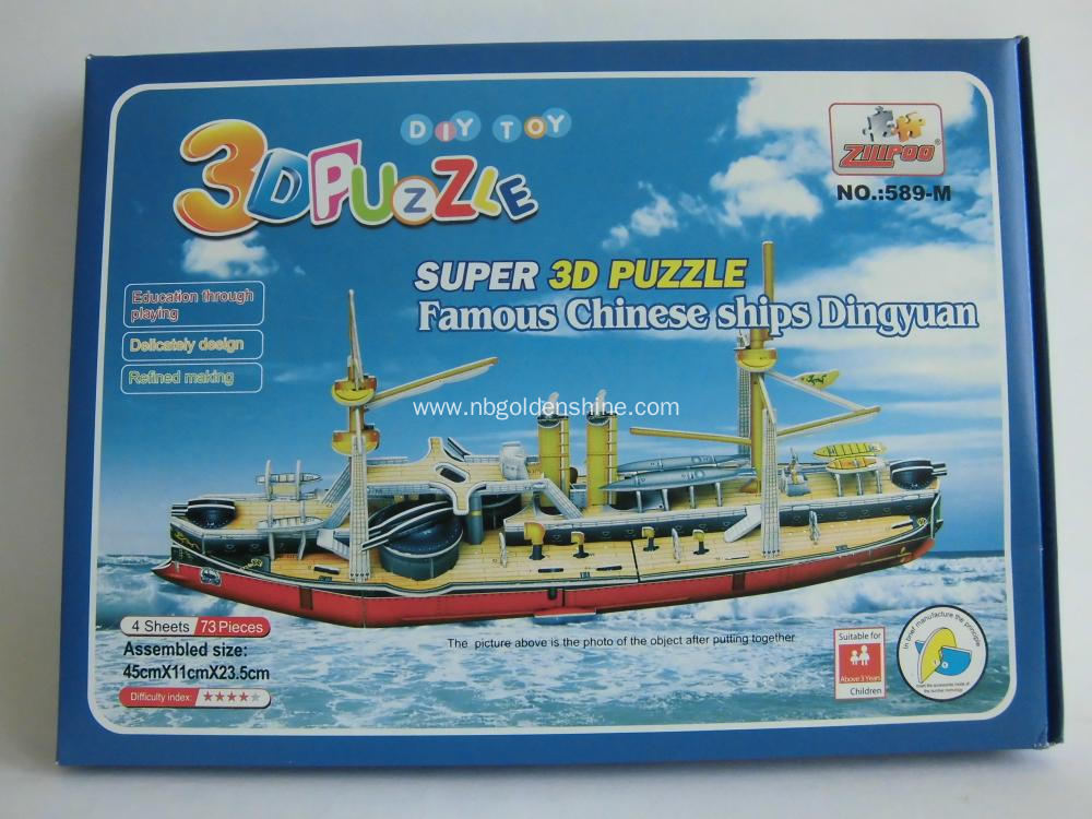 Cruise Ship 3D puzzle model
