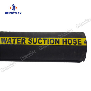 Small diameter 100 psi water hose pipe