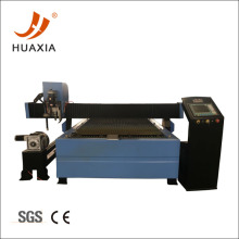 CNC pipe plasma cutter with drilling function