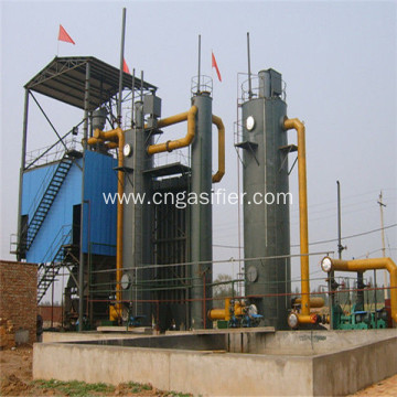 Double Stage Hot And Cold Gas Coal Gasifier