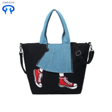New stylish canvas one-shoulder matching denim skirt bag