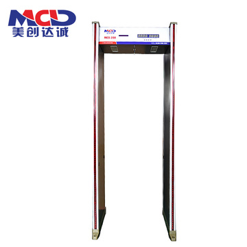 Modern Police Body Scanner Door 33 Zone Sensitivity Adjustable MCD-600