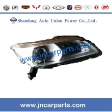 Lifan X60 Headlights right