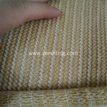 sun protection beige color shade net