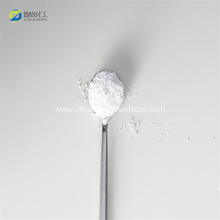 Factory price Food addictive Disodium Dihydrogen Pyrophosphate SAPP 7758-16-9