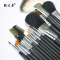 15 Stk. Kosmetik-Make-up-Pinsel-Sets für Tierhaare