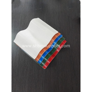 Heat Insulation High Quality Roofing Sheet
