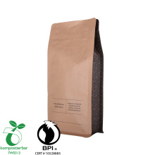 Compostable Laminated Material Round Bottom Pbat Bag Factory