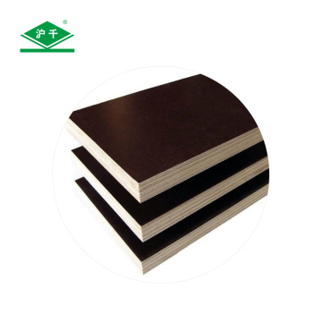 Waterproof Brown Film Faced Plywood 4'x8'x12mm