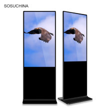 shopping mall 42 inch lcd touch screen advertising