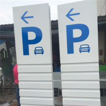Outdoor Advertising Steel Pylon Signage