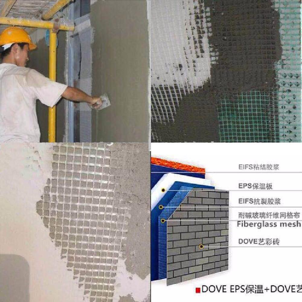 Acrylic Coated Glassfiber reinforcement Woven Mesh