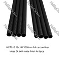 15x12x1000mm 3K Full Carbon Fiber Tubes for UAV or Drones Arms