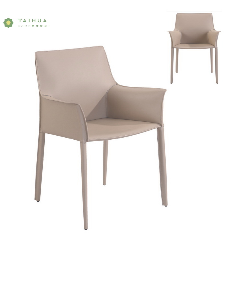 Beige Dining Chair with Leather