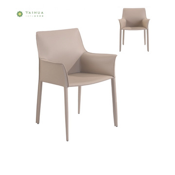 Beige Metal Frame Dining Chair with Leather Cover