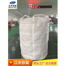 Special Design for Ton Bag Of Gravel Circular FIBC With Liner export to Madagascar Exporter
