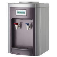 Children Safety Lock Water Dispenser