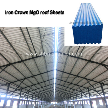 High Strength Heat-insulating Iron Crown MgO Roof Sheets