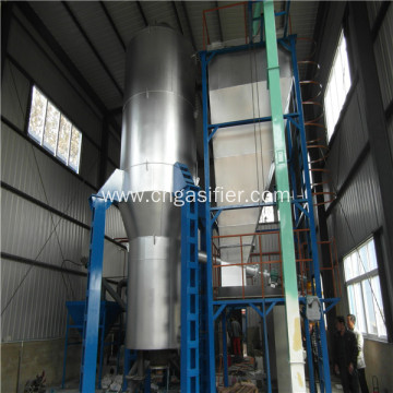 600KW Biomass Gasification Power Genaration Plant