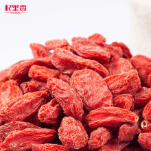 Overshipment 3% Super Dried Fruit Red Goji Berry