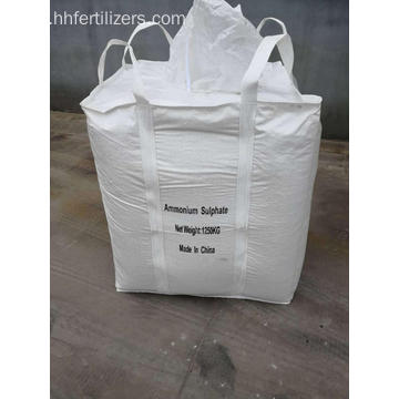 Nitrogen fertilizer Urea46 granular/prilled