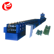 Fully-auto highway guard rail roll forming machine
