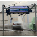 Automatic self service car wash equipment price