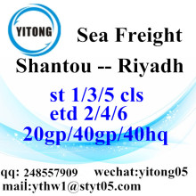Shantou Sea Freight Shipping Agent to Riyadh