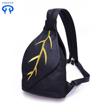 Pu backpack chest bag large capacity travel bag