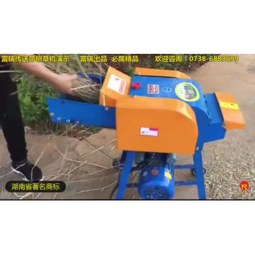 Dairy Farm Rice Straw Feed Cutting Machine