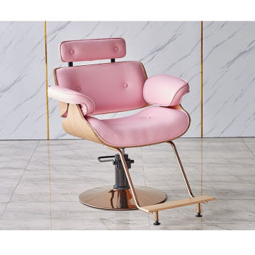 Women's Hair Salon Hydraulic Pump  Barber Chair