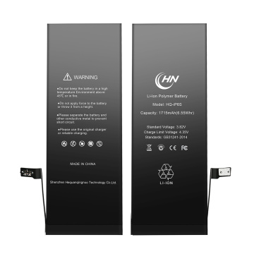 1715mah replacment apple iphone 6s batterie