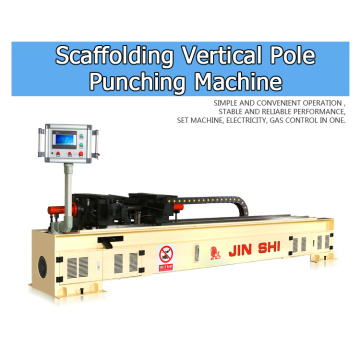 Multifunction scaffolding punching machine