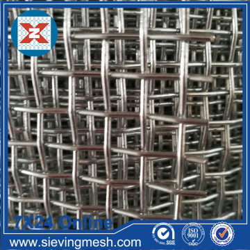 Crimped Hardware Barbecue Net