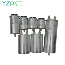 High security anti-explosion Damping capacitors 2kvdc 0.1UF