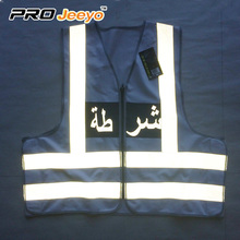 high visibility black reflective vest