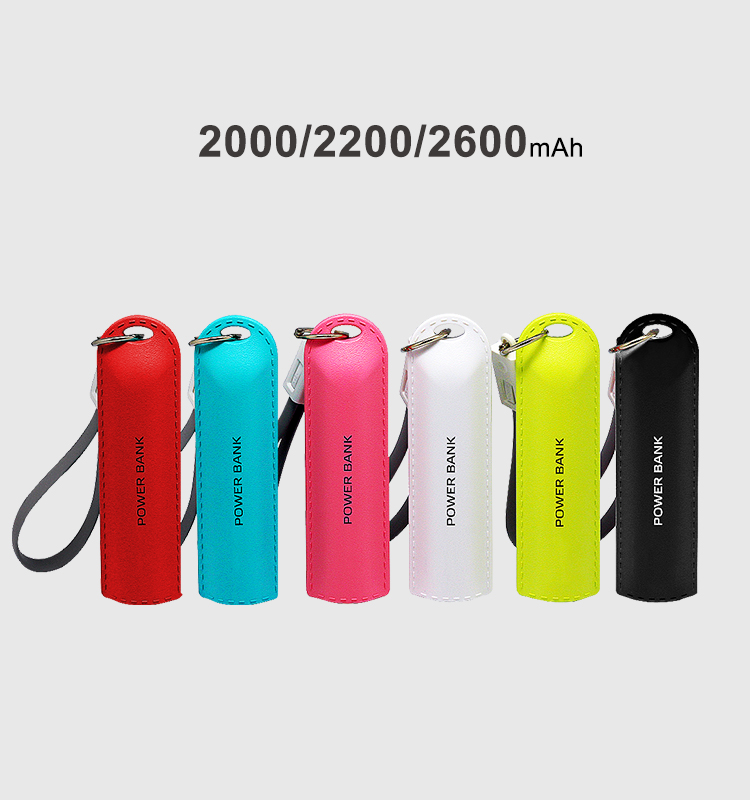 Keychain powerbank IS-1601 (15)
