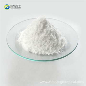 Imidazole as pesticide intermediate fungicide 288-32-4